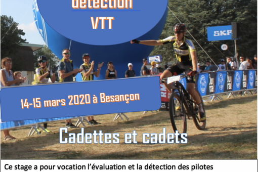 Stage détection VTT cadettes/cadets